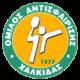 Εσωτερικό Πρωτάθλημα Ομίλου Αντισφαίρισης Χαλκίδας – Προκήρυξη